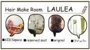 lauleafmailys