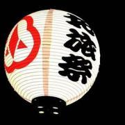 久方の〜小松曳山子ども歌舞伎