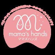 福山市ベビーマッサージ教室&資格取得 ママズハンズ