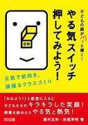 松尾 英明さんのプロフィール