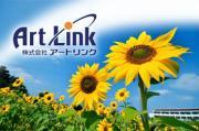 (株)アートリンクのオフィシャルブログ!!
