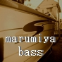 marumiyaさんのプロフィール