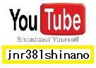 jnr381shinanoの気ままなブログ
