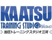 加圧トレーニングスタジオ三河 ワークアウトブログ