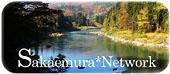 栄村復興への歩み(栄村ネットワーク被災情報ブログ)