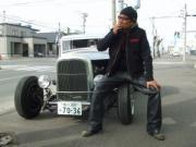 Yo's Blog