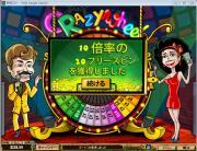 オンラインカジノ Que sera, sera