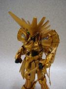 黄金騎士伝説