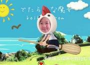 小池花子さんのプロフィール