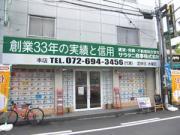 地元って素敵♪(サラタニ商事株式会社)