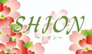 兵庫 豊岡 サンプラザ SHIONの二日酔いブログ