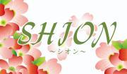 兵庫豊岡サンプラ2F スナック SHION(シオン)さんのプロフィール