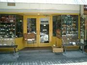 軽井沢・木製品おもちゃの店『サムハウス』