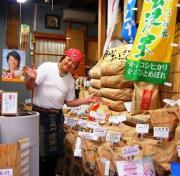 アイコメの米屋人生まっしぐら