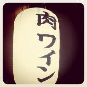 愛知県一宮市[焼肉屋どうげん]店長ブログ