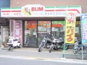 バイク買取・委託販売の元祖,BUMアズウイング