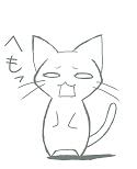 猫のかぎしっぽ