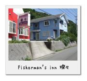 Fisherman's inn 燦々/釣船 十勝丸の公式ブログ
