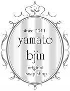 yamato bjinの手作り石鹸と日々のこと