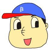 少年野球漫画 トンネル君