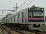 京成線で行こう! 〜空へ!成田へ!下町へ!〜