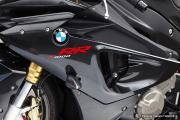 BMWバイクランド