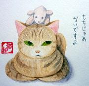 猫柳るみ子さんのプロフィール