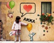 子供服のakka