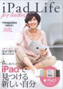 木村泰子オフィシャルブログ Beauty Recipe