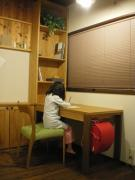 real furniture -ともに暮らす家具たち-
