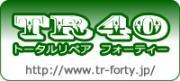 新宿のトータルリペアフォーティーのブログ