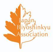 一般社団法人日本美容鍼灸協会公式ブログ