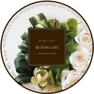 東京・下北沢のフラワー教室 BLOOM CAFEのブログ