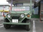 熊本の軍用品の店さんのプロフィール
