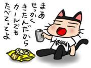 無職生活への道〜