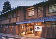 じゃらん「おもてなし」 東日本1位受賞・なかや旅館