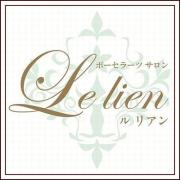 Le lien 名古屋ポーセラーツ&フラワー サロン