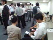 人脈づくりビジネスチャンス大阪異業種ビジネス交流会