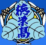 TOKUHARU KARATE TEAM