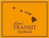 ハワイ発ブランド代表!Lanai TRANSIT/公式ブログ