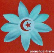 〜徒然なるままに@チュニジア Vie en Tunisie〜