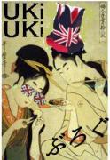 現地からお届けするイギリス留学ブログ♪