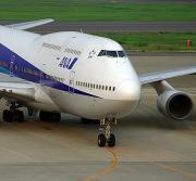 "Aircraft Photo Blog ""Winglet II"""
