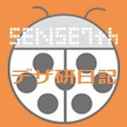 デザ研日記 momonoki_meeting