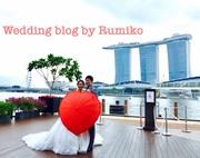 シンガポールで結婚式なら「瑠美子ウエディング」
