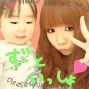 My Little Darling*