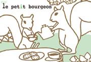 くらしの芽 le petit bourgeon (ルプティブルジョン)