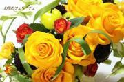 FlowerSchool&Shop フェリーチェさんのプロフィール
