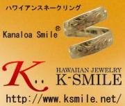 ハワイアンジュエリーK-SMILEのブログ