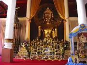 タイ王国から